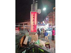臺東觀光夜市