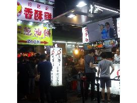 鷄八郎先生 日本炸雞&御用養生鷄湯【食事處】