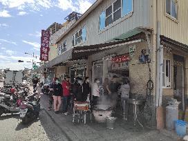 福品肉圓麵食館