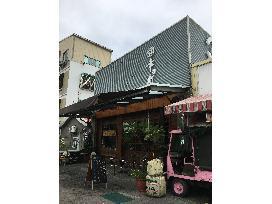 幸の町 雪花冰專賣店
