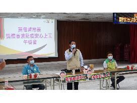 黃偉哲市長關懷首波防疫安心上工情形               午餐備台南小吃為同仁防疫工作加油!