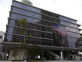 高雄市立圖書館總館