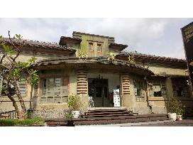 新化街役場