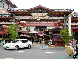 原鄉緣紙傘文化村