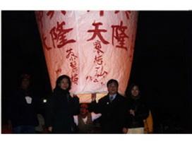 北縣平溪天燈節(2月)