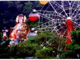 金鳥海族樂園