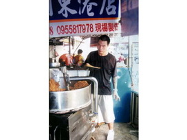 劉文通旗魚脯