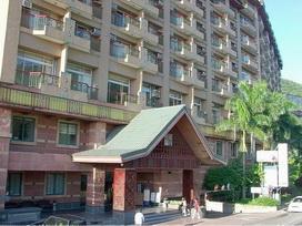 高野大飯店