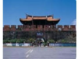 鳳山縣舊城
