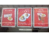 聯盈發冰火菠蘿油專賣店