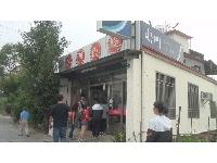 水圳粄條店 客家米食體驗