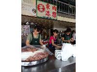 東港肉粿(葉)
