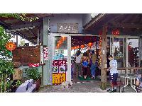 武岫景觀咖啡