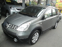 nissan new linvin 1.6 日產