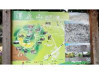 漯底山自然生態公園