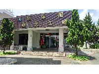 藏傘閣觀光工廠