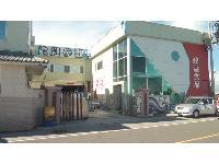 鮮饌道海洋食品文化館