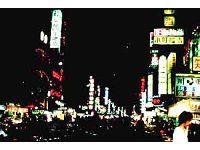 六合觀光夜市