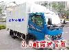 中華堅達 3.5噸冷凍