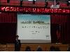 新竹市政府辦理「不動產實價登錄錯誤樣態」專題演講 佳評如潮