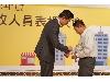 新竹市首例!公開表揚優良地政人員 林智堅市長盼攜手為市民創造更多幸福