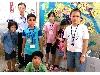 新竹地政事務所首次舉辦「認識地政兒童體驗活動」夏令營圓滿成功