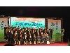 內政部國土測繪中心成立70週年大會 新竹市獲頒「圖解數化地籍圖整合貢獻獎」