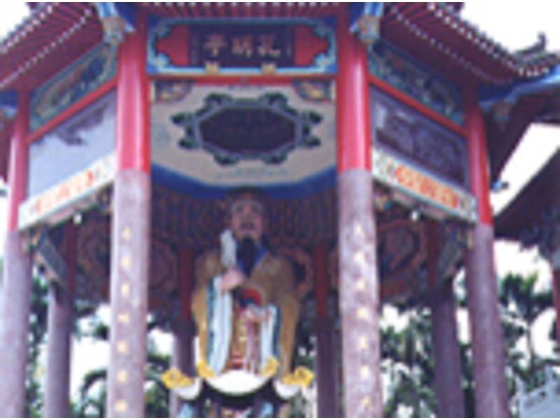 里報.tw-孔明廟