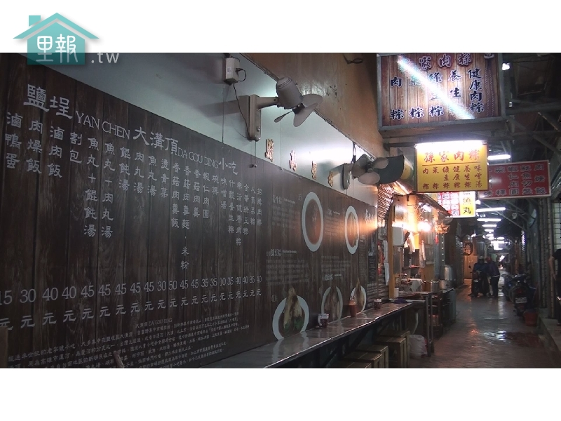 里報.tw-孫家肉粽