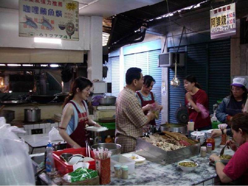 里報.tw-咖哩鮪魚羹