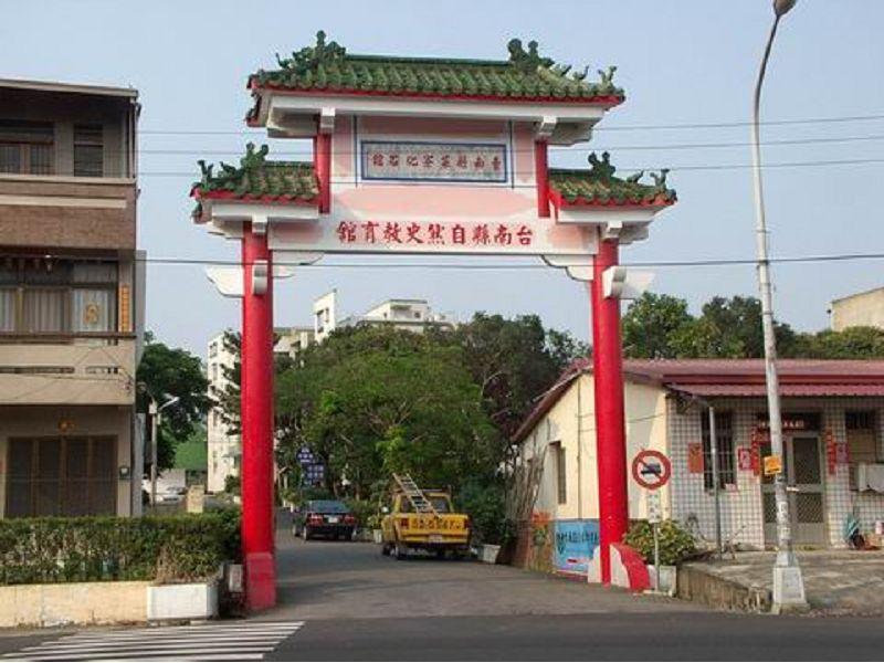 里報.tw-台南縣菜寮化石館