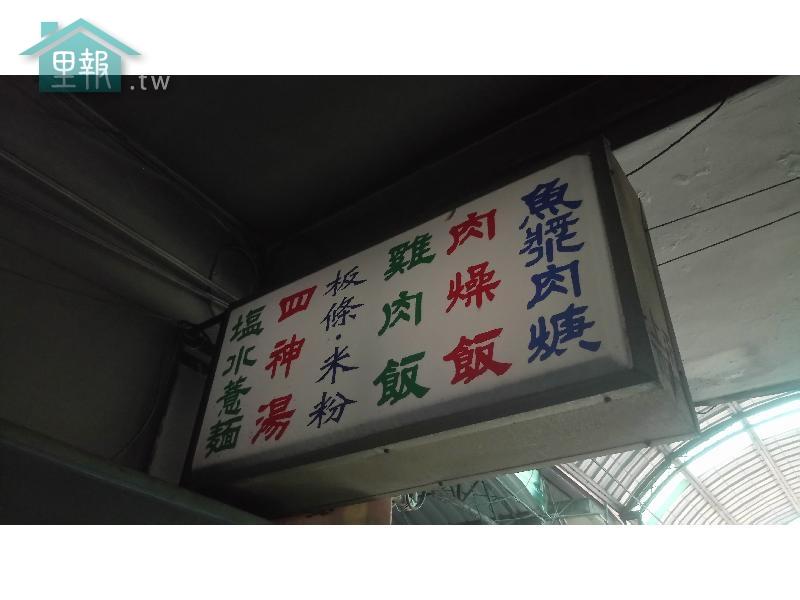 里報.tw-義龍意麵