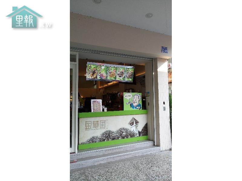 里報.tw-金華61鴉片綠豆蒜(美村店)