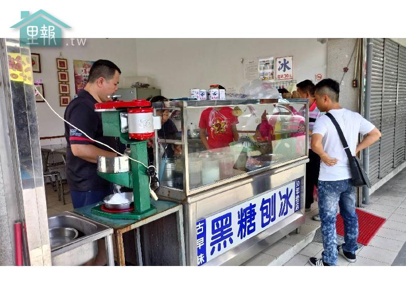 里報.tw-古早味黑糖冰