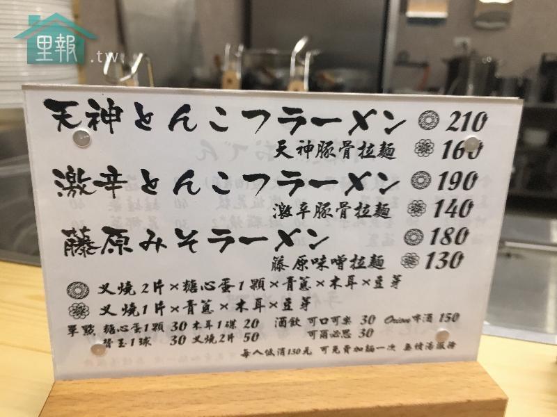 里報.tw-赤麵廠-新堀江店