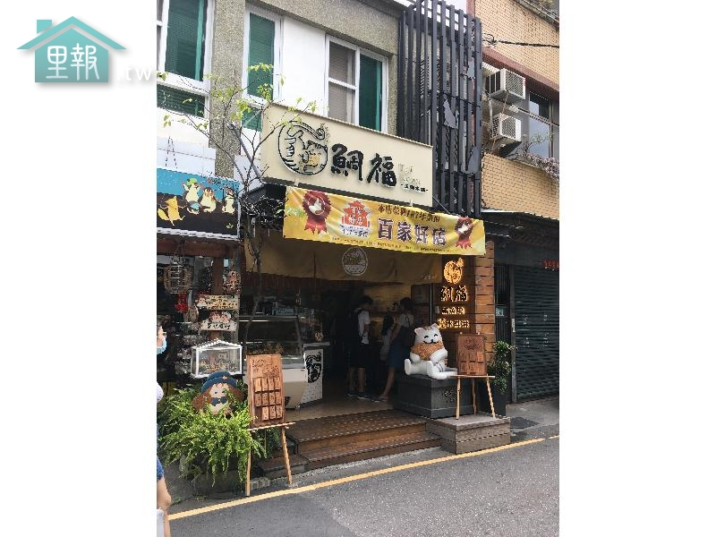 里報.tw-鯛福鯛魚燒