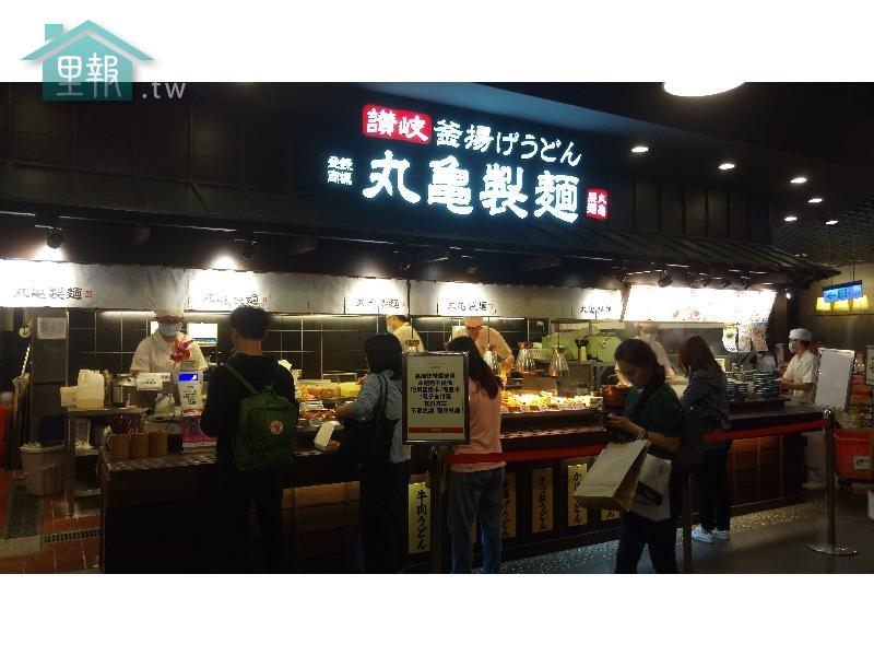 里報.tw-丸龜製麵-新光三越左營店