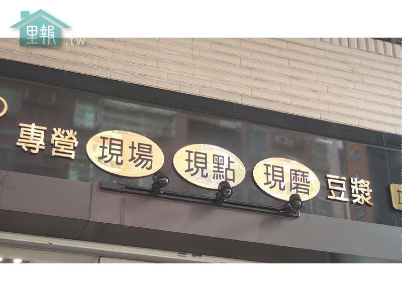 里報.tw-鮮魔豆