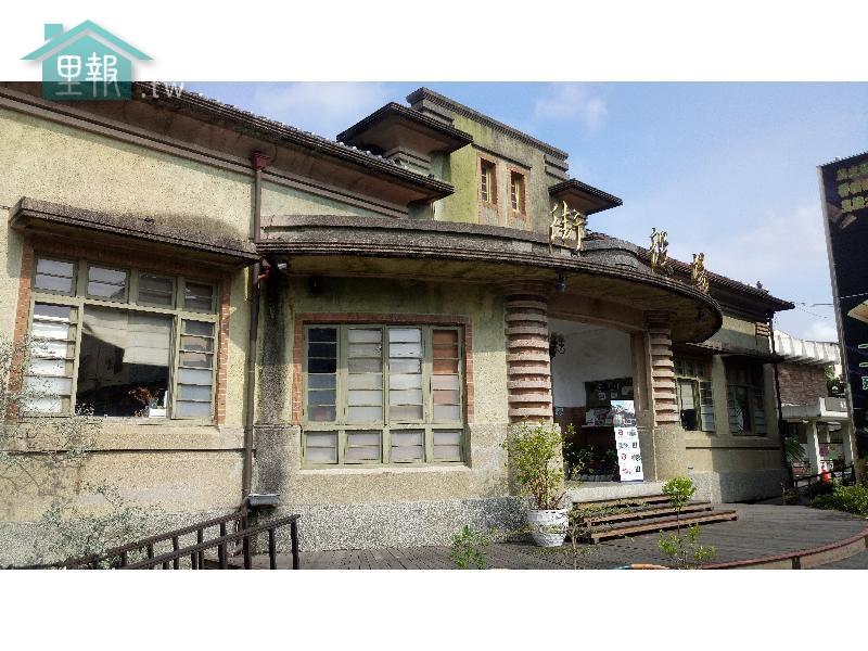 里報.tw-街役場古蹟餐坊