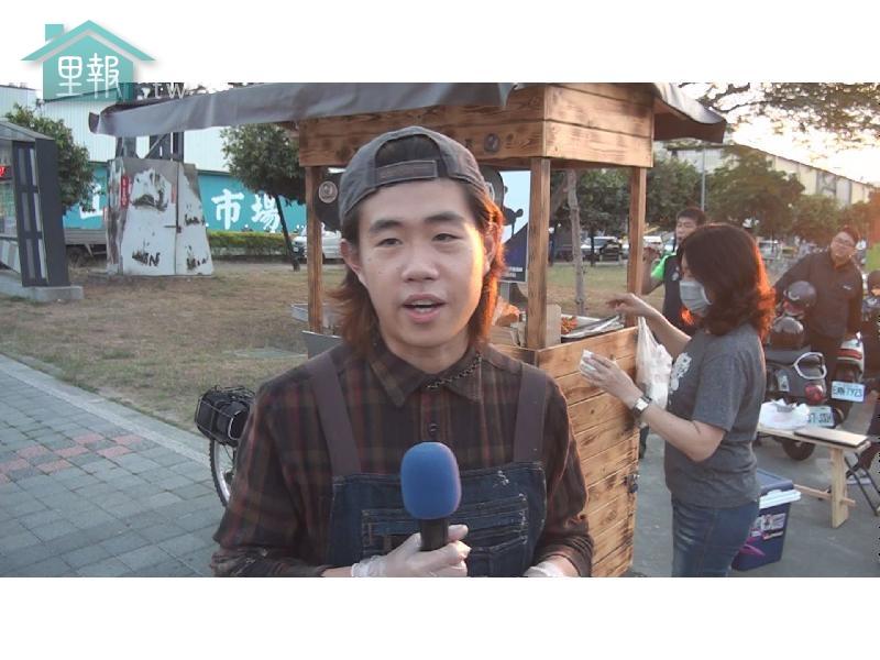 里報.tw-唐代人 唐揚炸雞