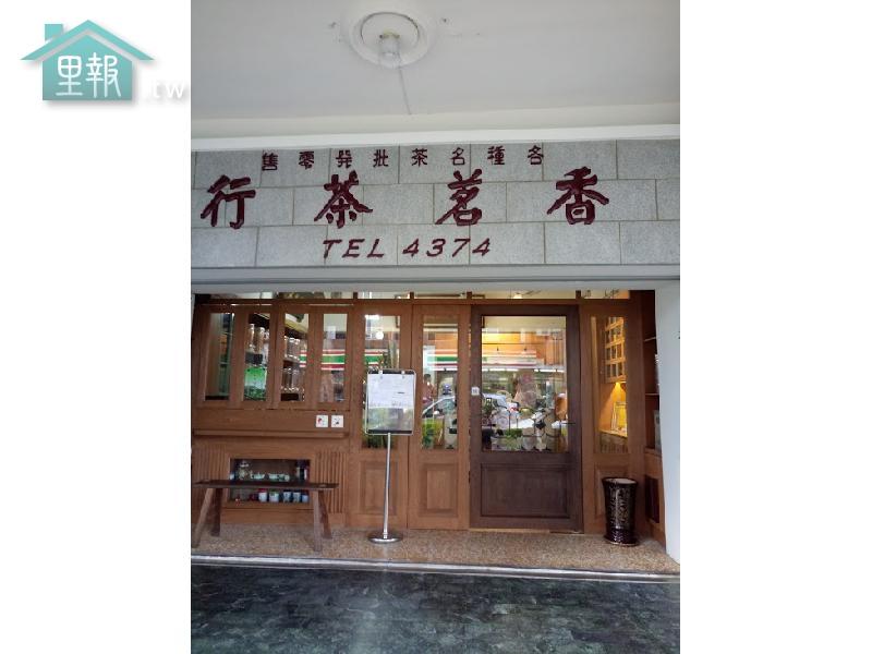 里報.tw-香莒茶行