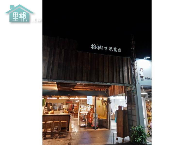 里報.tw-榕樹下米苔目