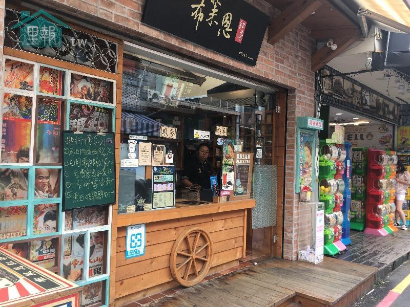 里報.tw-布萊恩紅茶正興總店