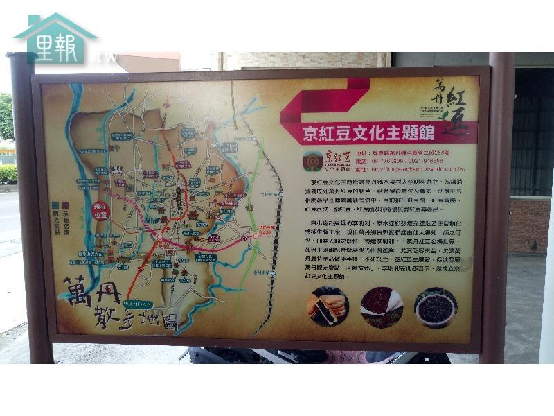 里報.tw-京紅豆文化主題館