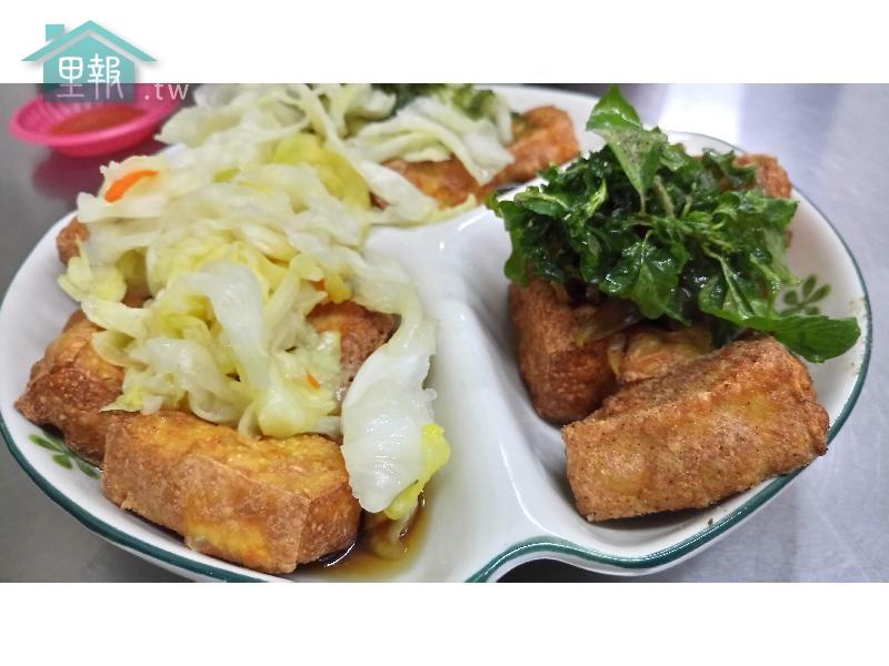 里報.tw-黌臭豆腐