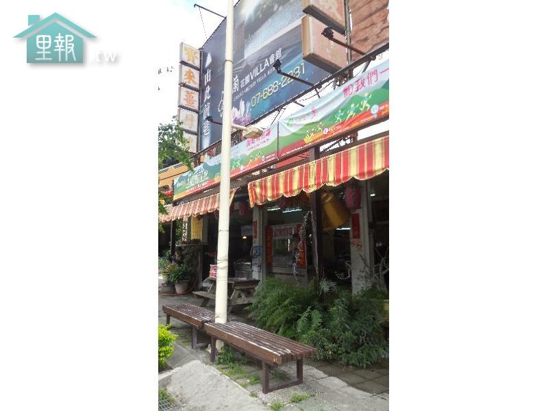 里報.tw-寶來山海產飯店