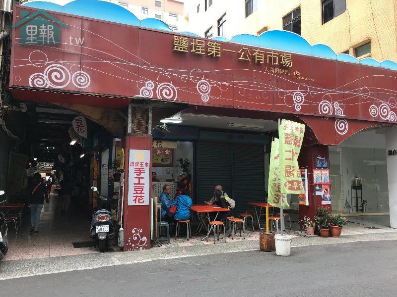 里報.tw-鹽埕王家甜湯之家