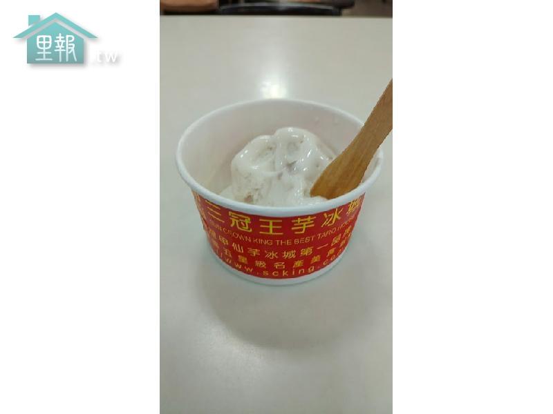 里報.tw-三冠王芋冰城