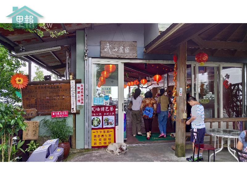 里報.tw-武岫景觀咖啡