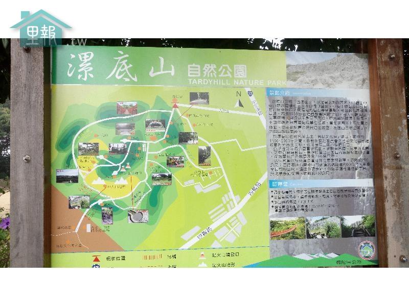 里報.tw-漯底山自然生態公園